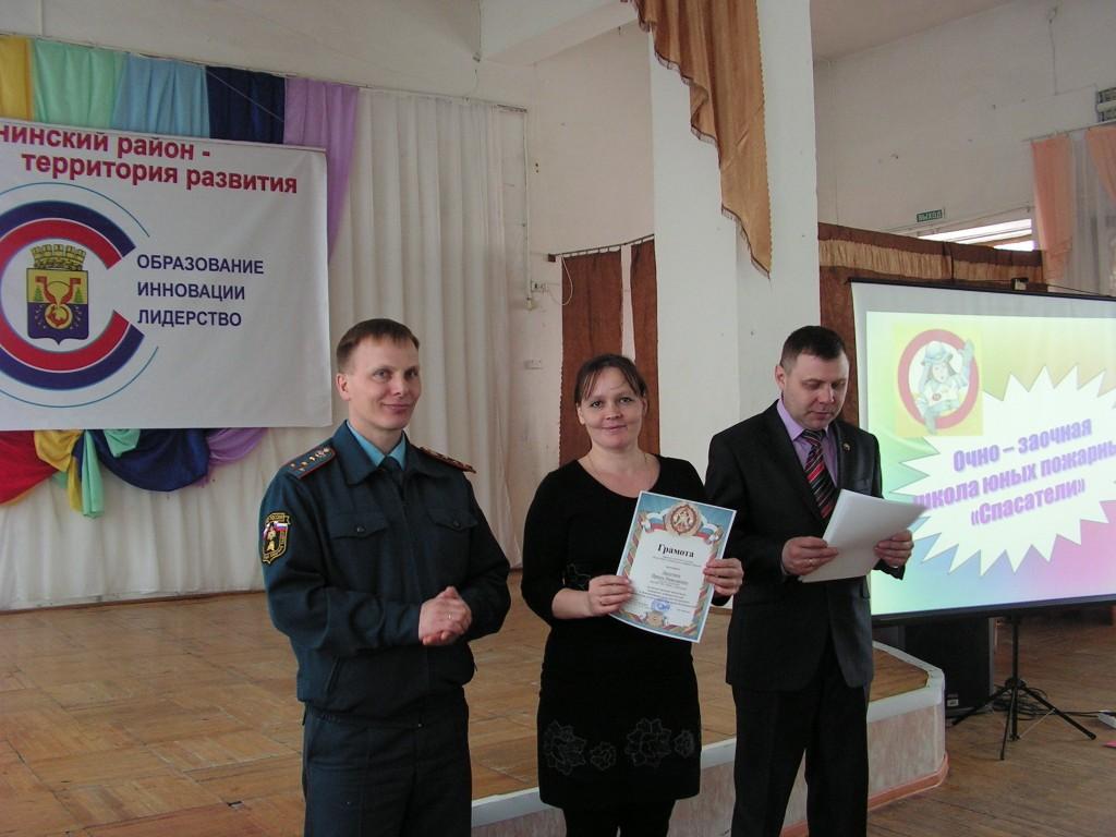 Работа г.омутнинск кировская область