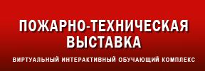 баннер вдпо.рф